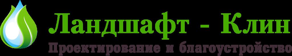 Landshaftklin_logo